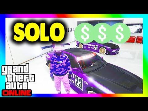 GTA 5 SOLO MONEY GLITCH - *EASIER!* *WORKING NOW!* CAR